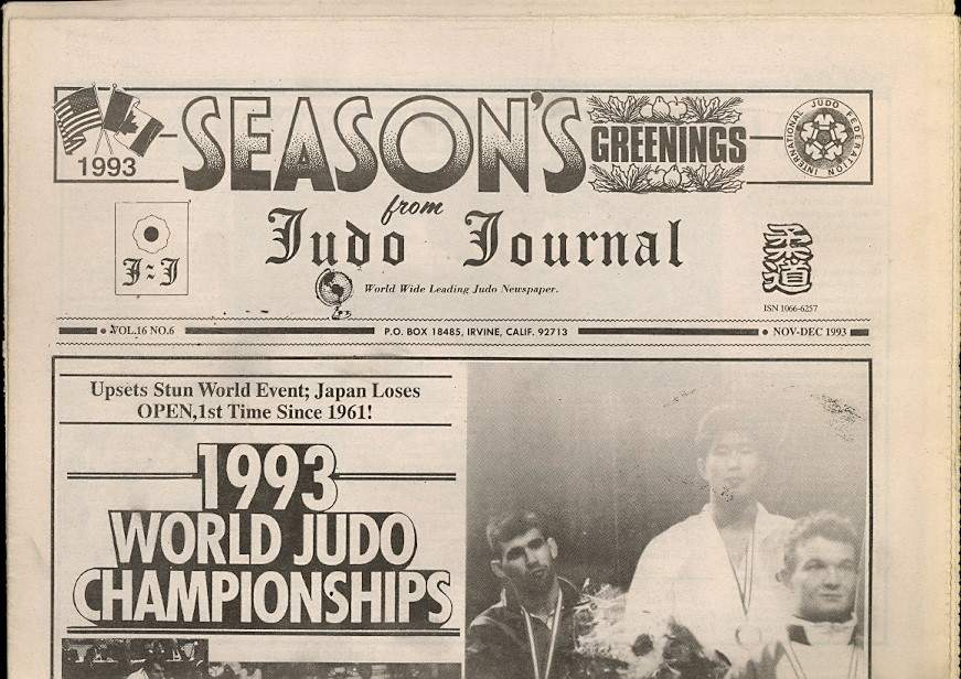 11/93 Judo Journal Newspaper