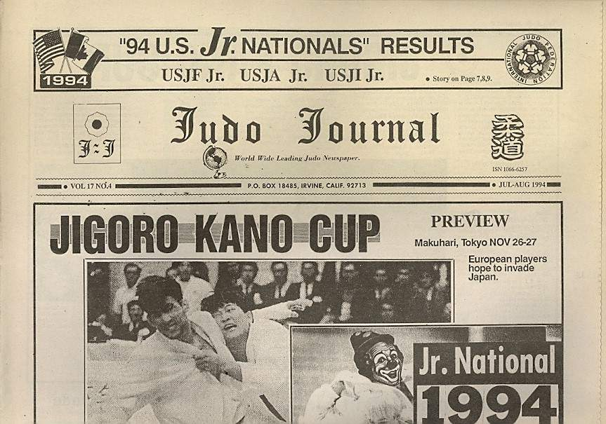 07/94 Judo Journal Newspaper