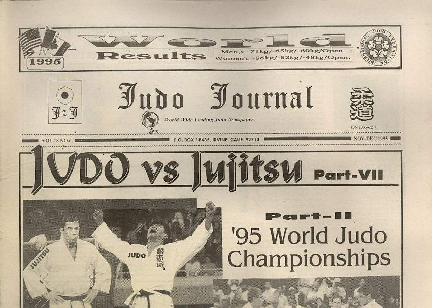 11/95 Judo Journal Newspaper