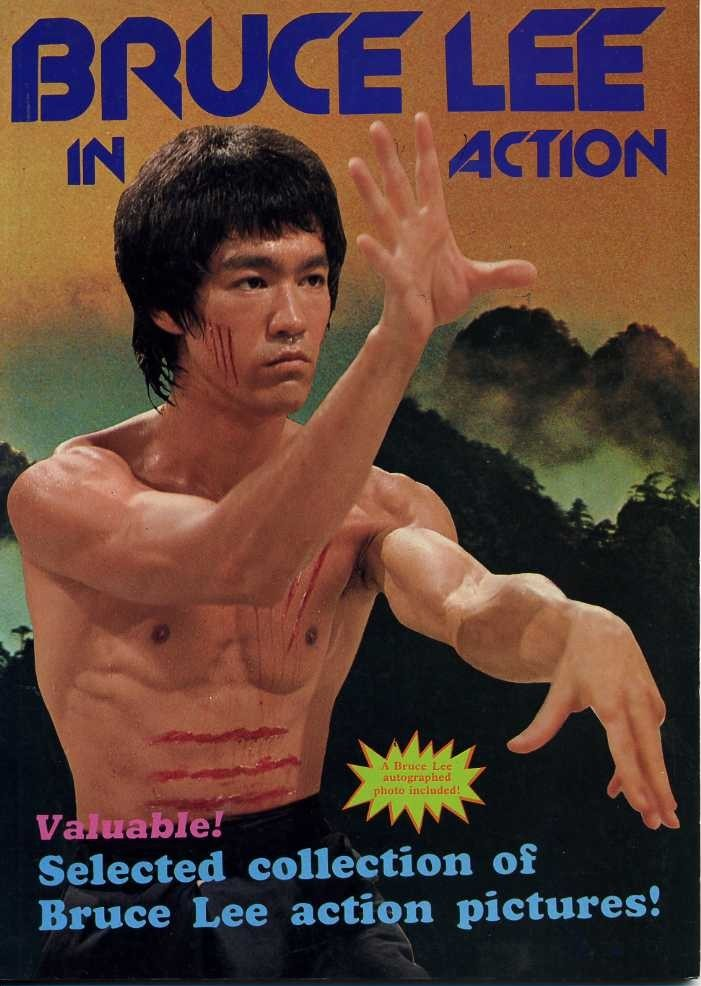 1980 Bruce Lee in Action