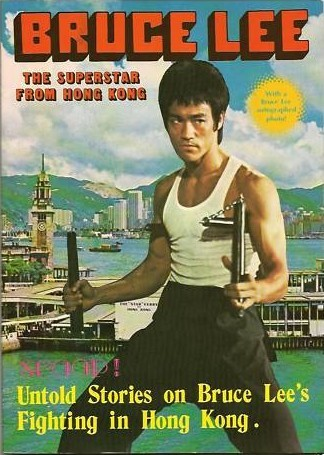 1980 Bruce Lee: The Superstar from Hong Kong