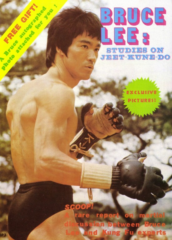 1976 Bruce Lee Studies on Jeet Kune Do