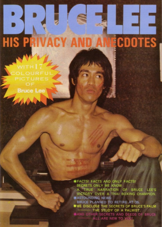 1976 Bruce Lee Studies His Privacy and Anecdotes