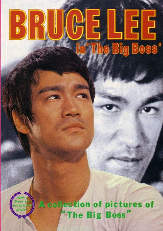 1980 Bruce Lee The Big Boss