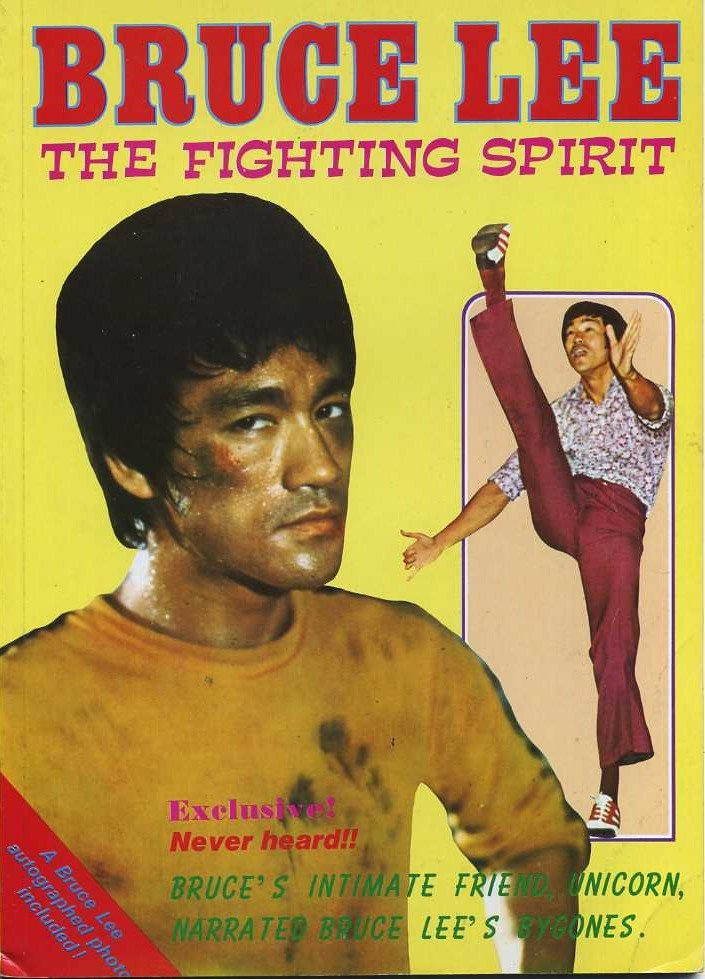 1978 Bruce Lee The Fighting Spirit