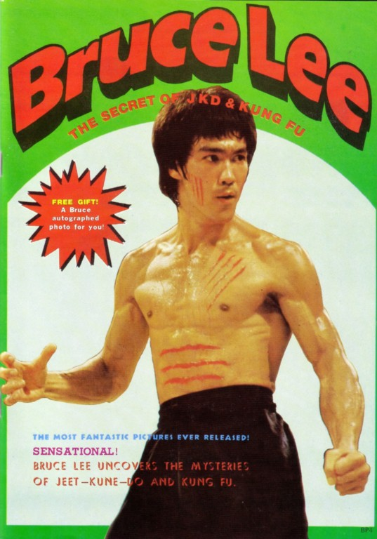 1976 Bruce Lee: The Secret of JKD & Kung Fu