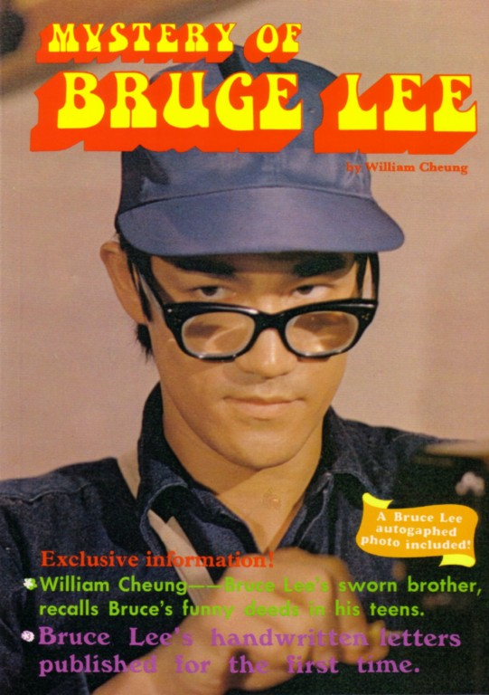 1980 Mystery of Bruce Lee