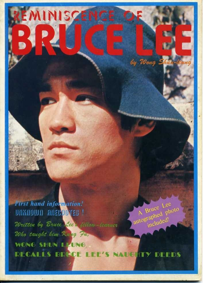 1978 Reminiscence of Bruce Lee