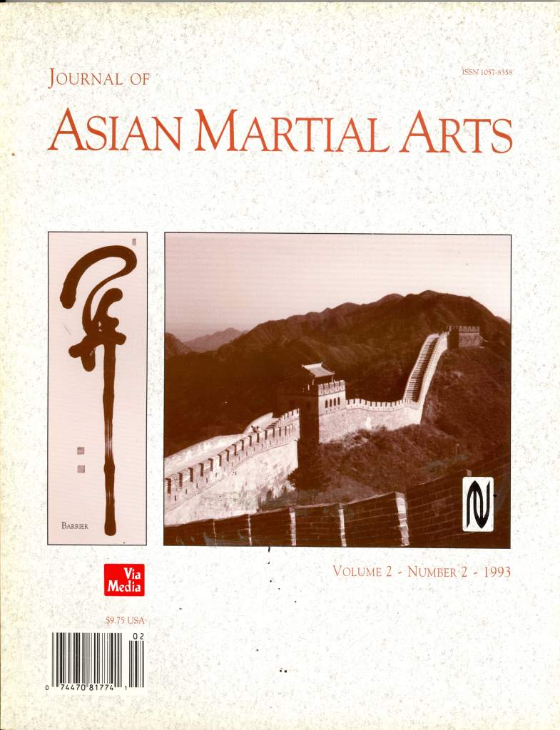 1993 Journal of Asian Martial Arts