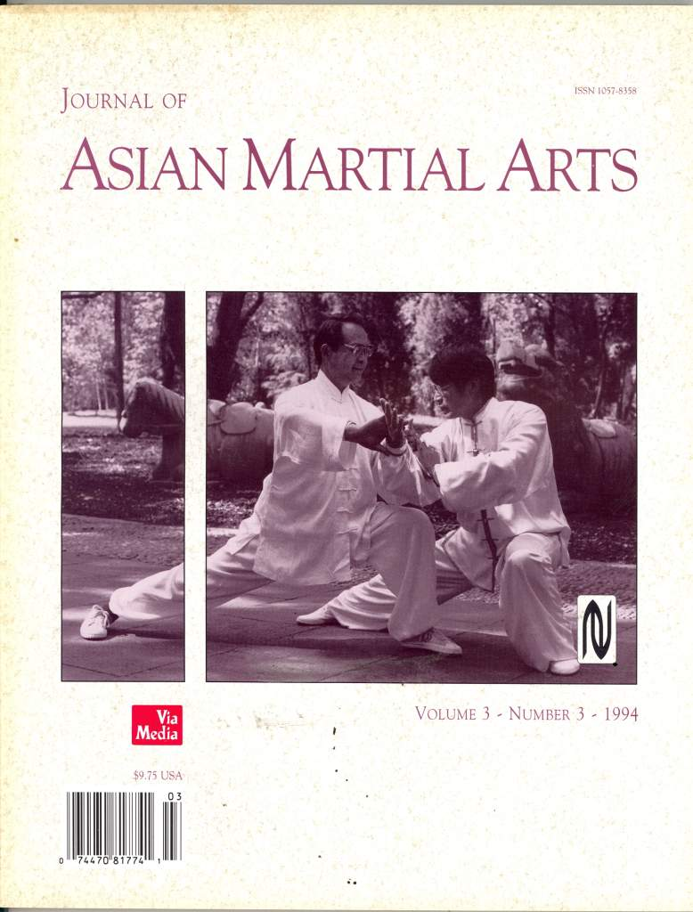 1994 Journal of Asian Martial Arts