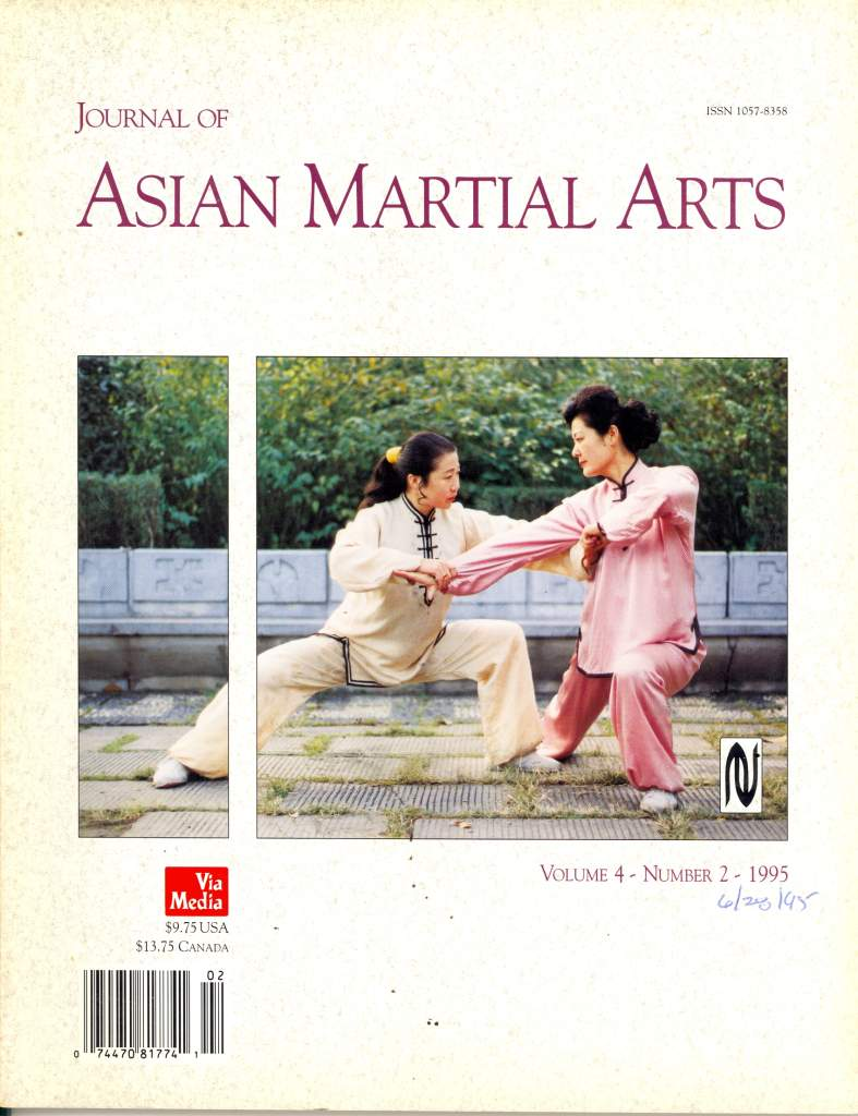 1995 Journal of Asian Martial Arts