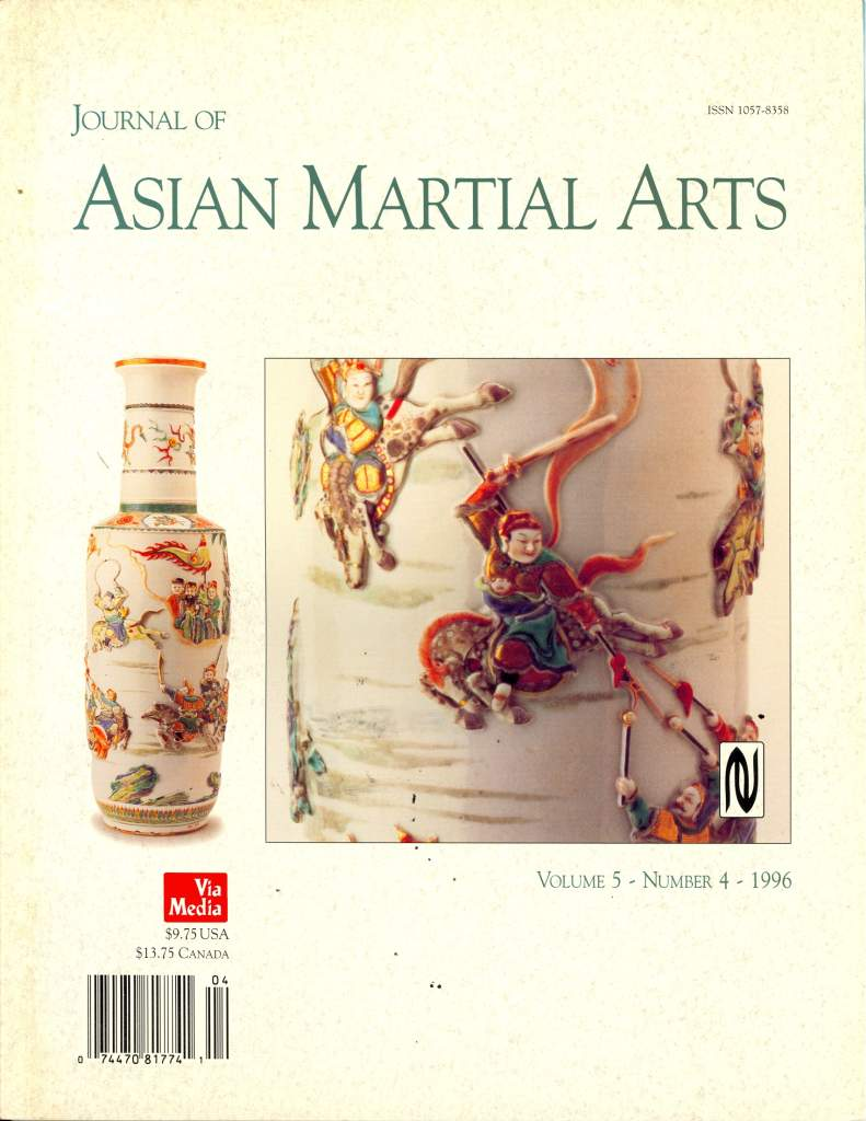 1996 Journal of Asian Martial Arts