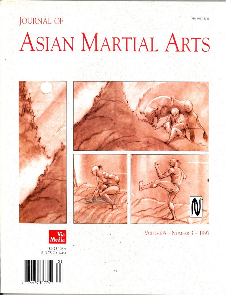 1997 Journal of Asian Martial Arts