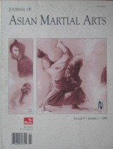 1999 Journal of Asian Martial Arts
