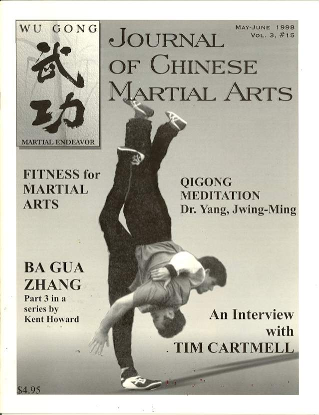 05/98 Journal of Chinese Martial Arts
