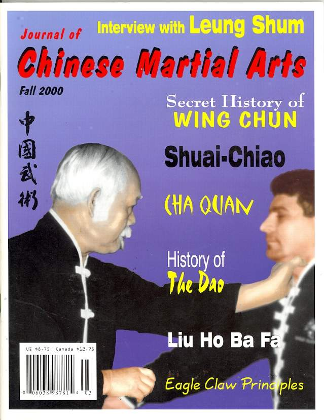 Fall 2000 Journal of Chinese Martial Arts