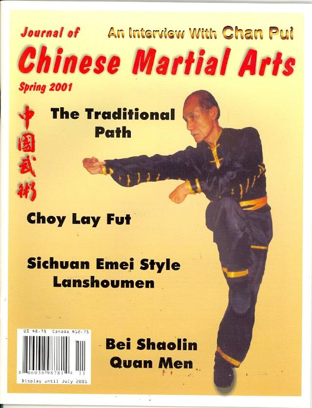 Spring 2001 Journal of Chinese Martial Arts