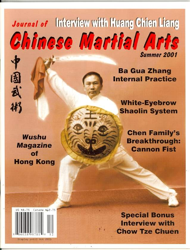 Summer 2001 Journal of Chinese Martial Arts