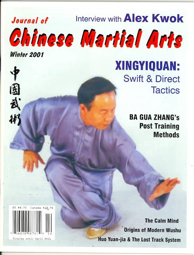 Winter 2001 Journal of Chinese Martial Arts