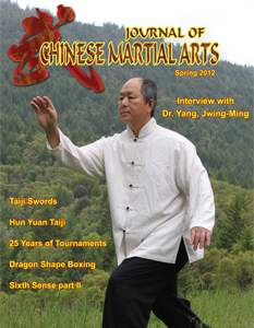 Spring 2012 Journal of Chinese Martial Arts