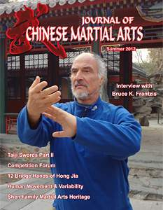 Summer 2012 Journal of Chinese Martial Arts