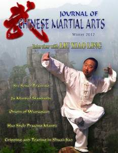 Winter 2012 Journal of Chinese Martial Arts