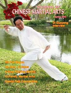 Spring 2013 Journal of Chinese Martial Arts