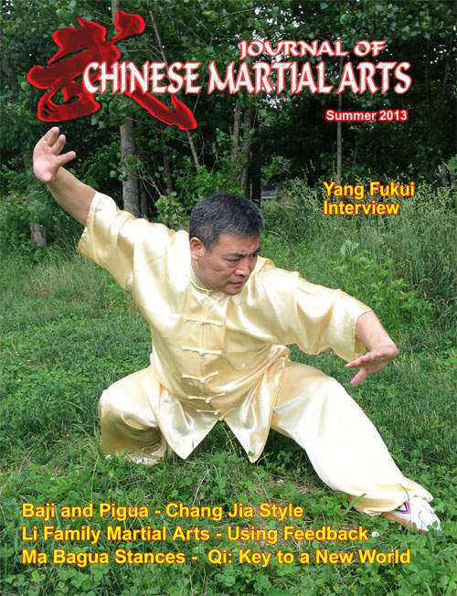 Summer 2013 Journal of Chinese Martial Arts