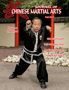 Fall 2013 Journal of Chinese Martial Arts
