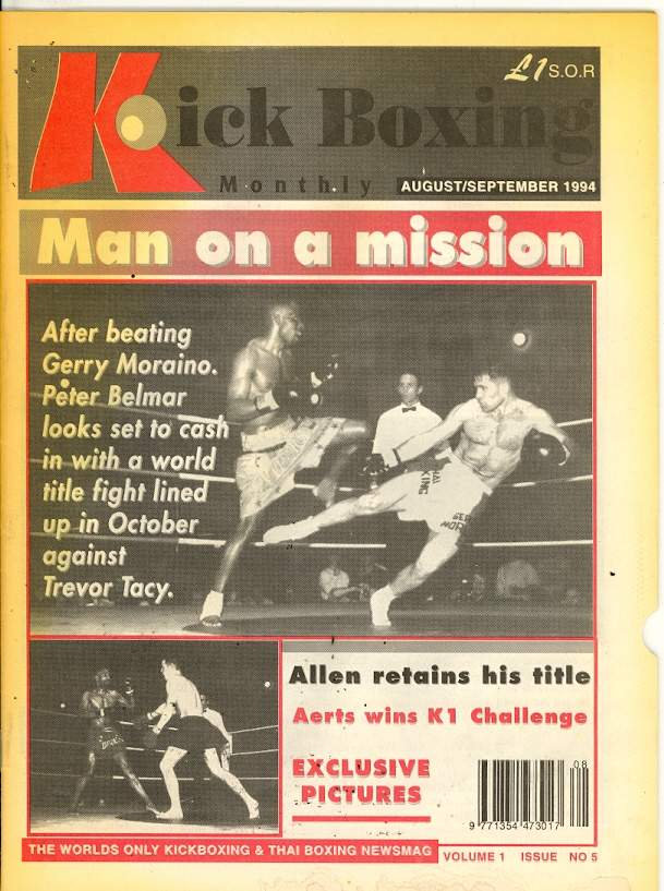 08/94 Kick Boxing Monthly