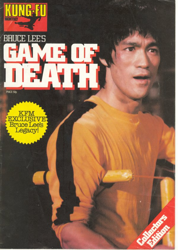 1979 Bruce Lee Game of Death Kung Fu Monthly Poster UK