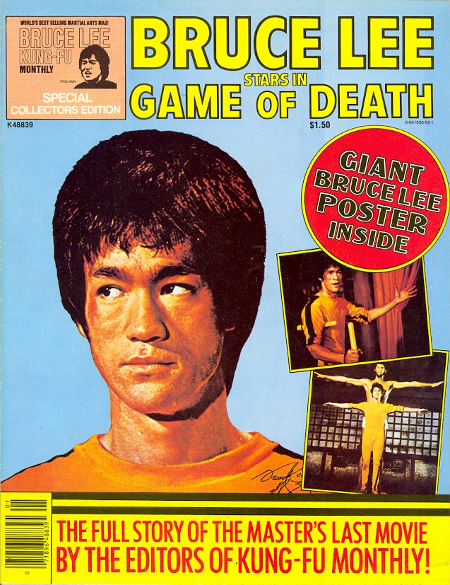 1979 Bruce Lee Game of Death Kung Fu Monthly Poster US