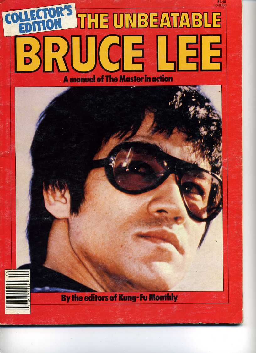 1978 The Unbeatable Bruce Lee