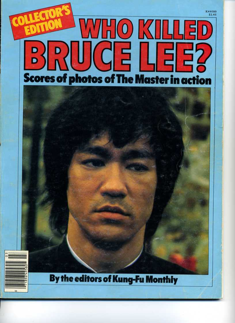 1978 Who Killed Bruce Lee