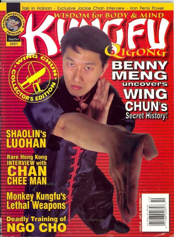 09/01 Kung Fu Qigong