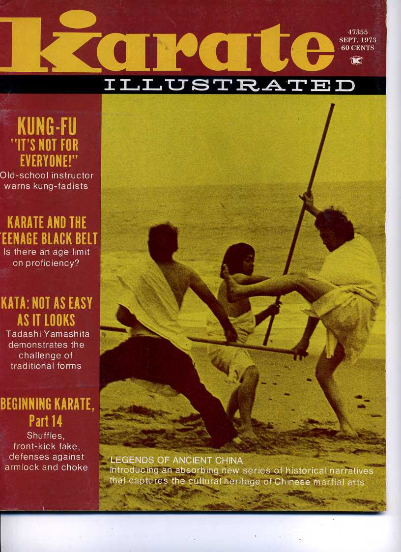 09/73 Karate Illustrated