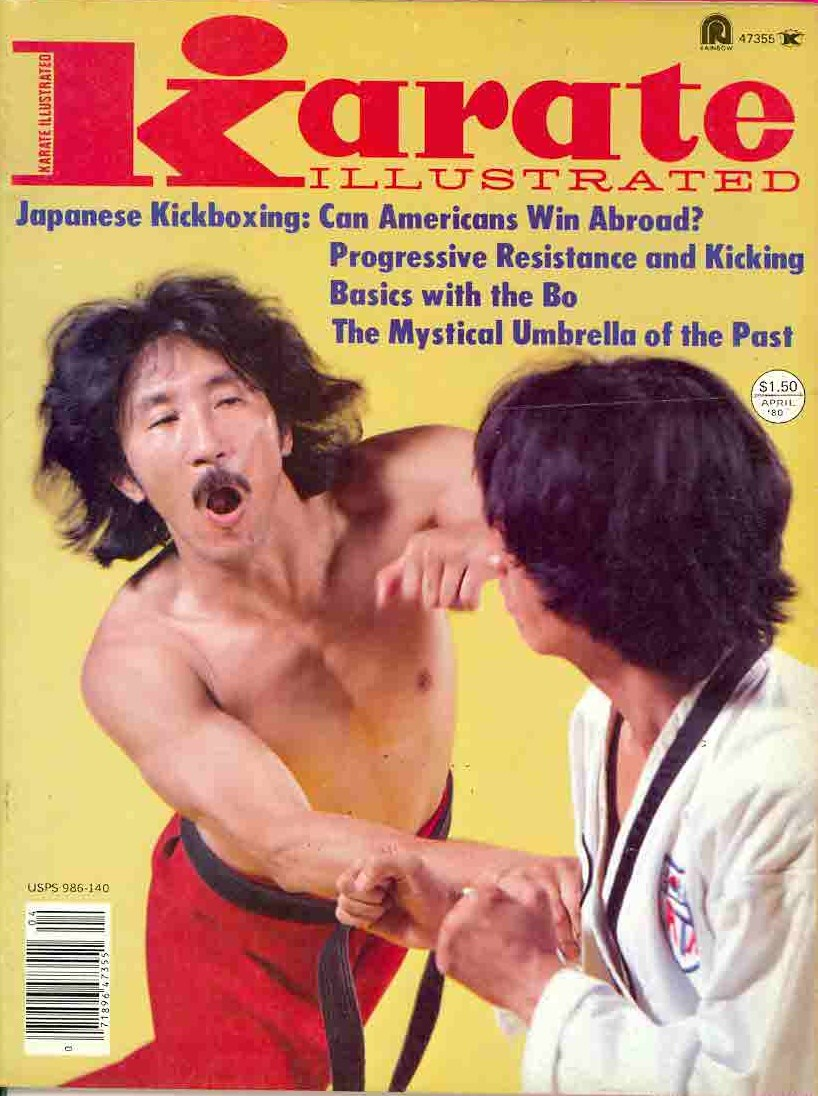 04/80 Karate Illustrated