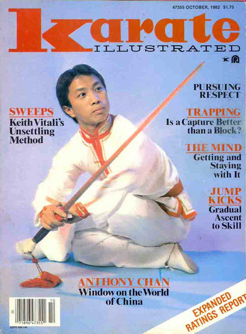10/82 Karate Illustrated