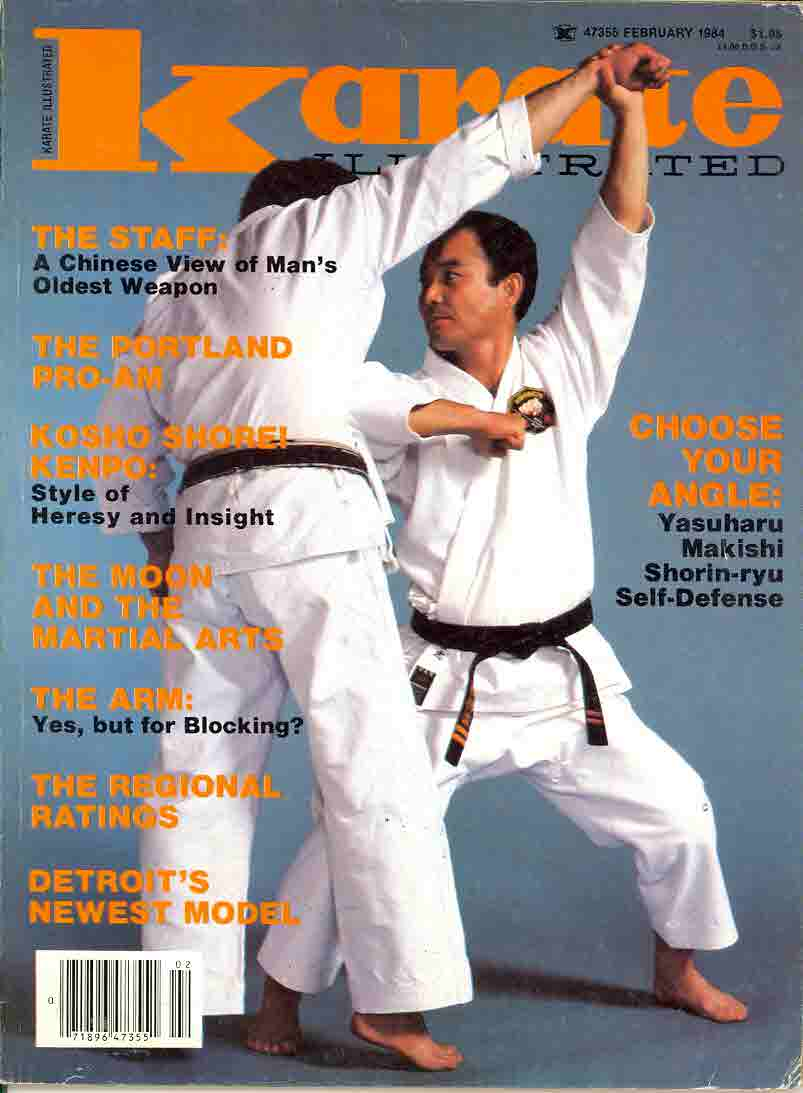 02/84 Karate Illustrated