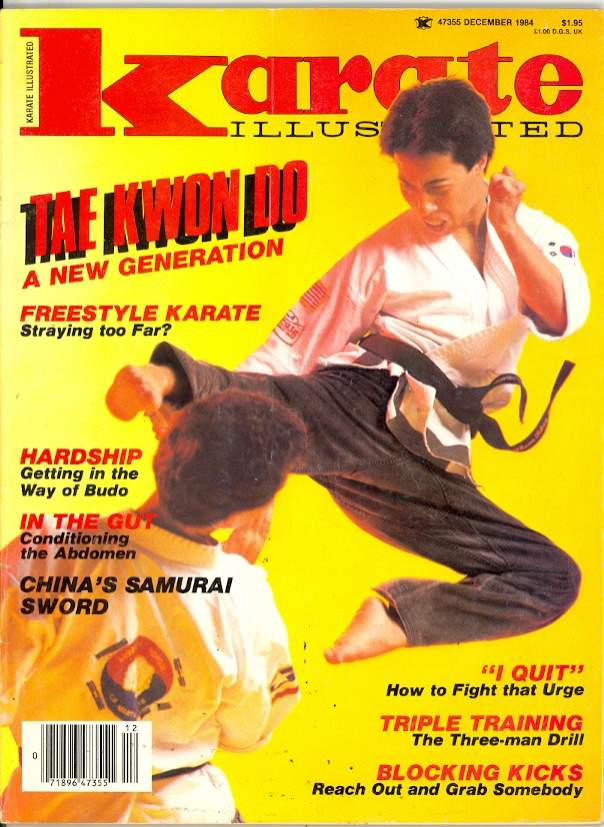 12/84 Karate Illustrated