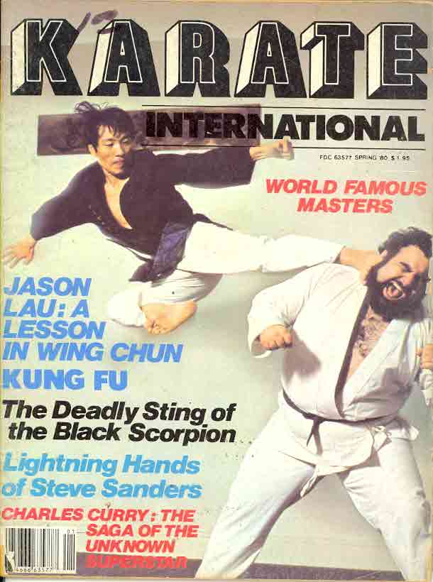 Spring 1980 Karate International