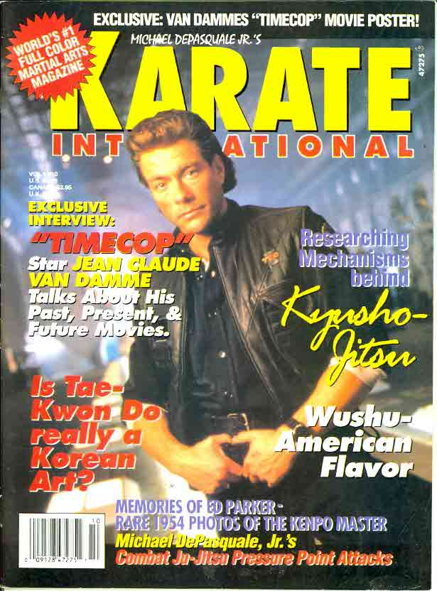 09/94 Karate International