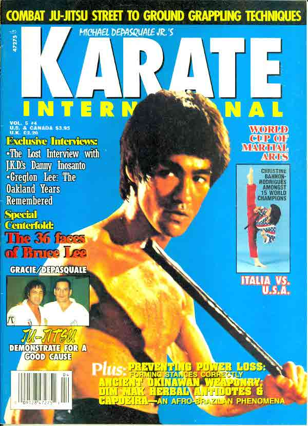 03/95 Karate International