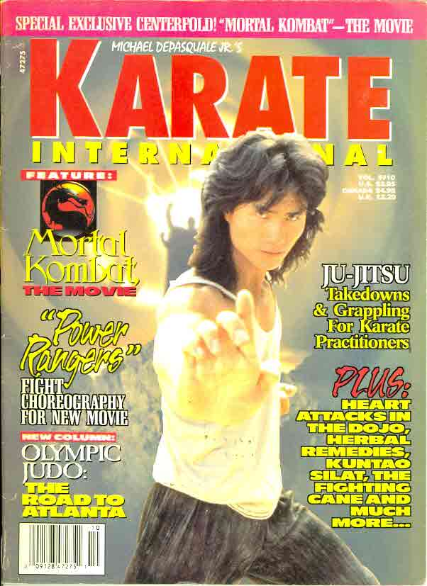 09/95 Karate International