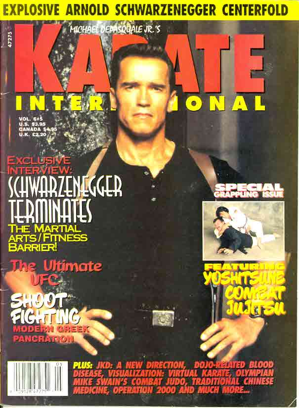 04/96 Karate International