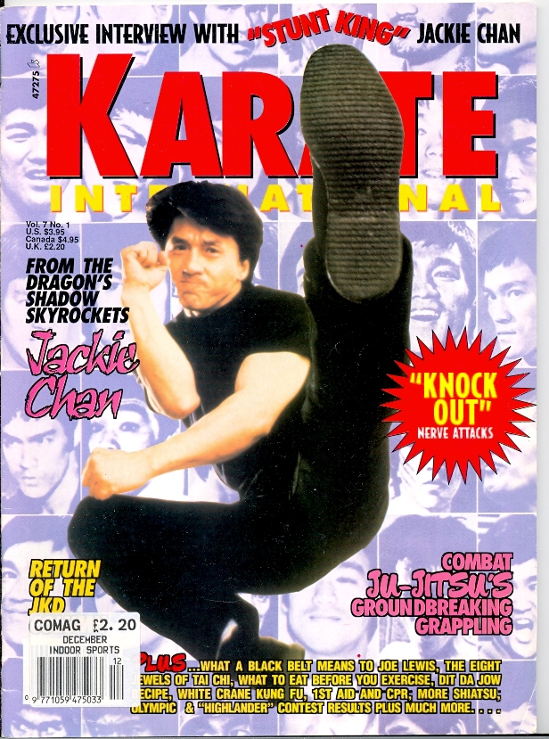 12/96 Karate International