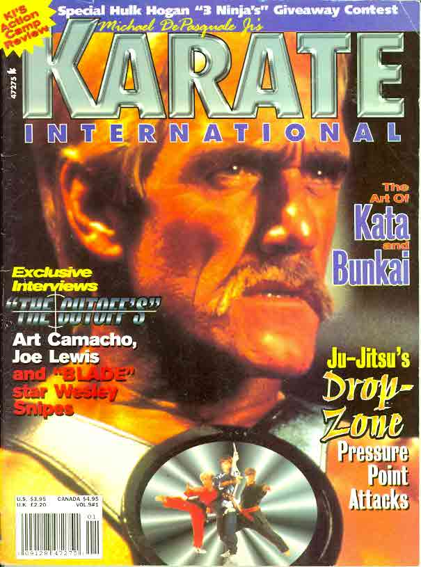 12/98 Karate International