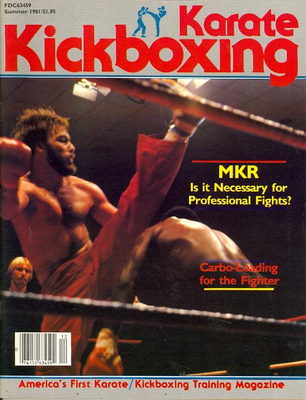 Summer 1981 Karate Kickboxing
