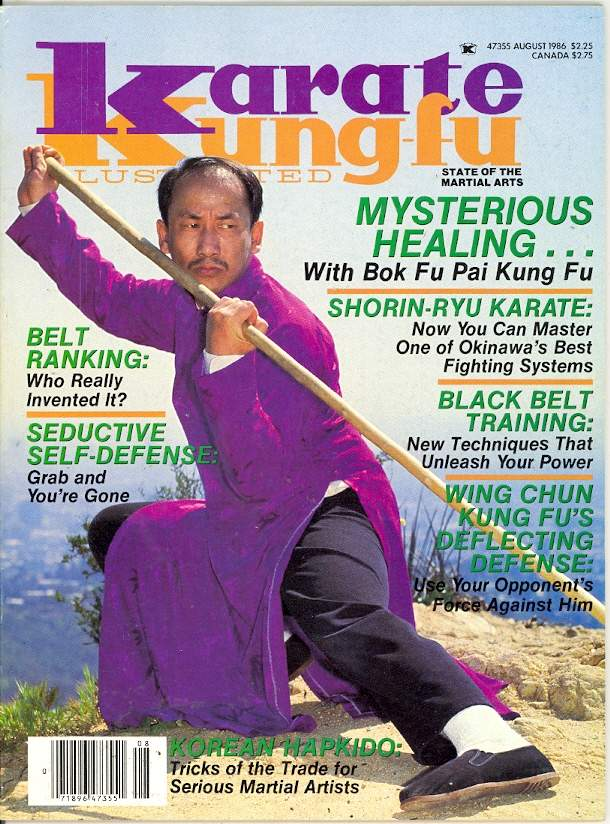 08/86 Karate Kung Fu Illustrated