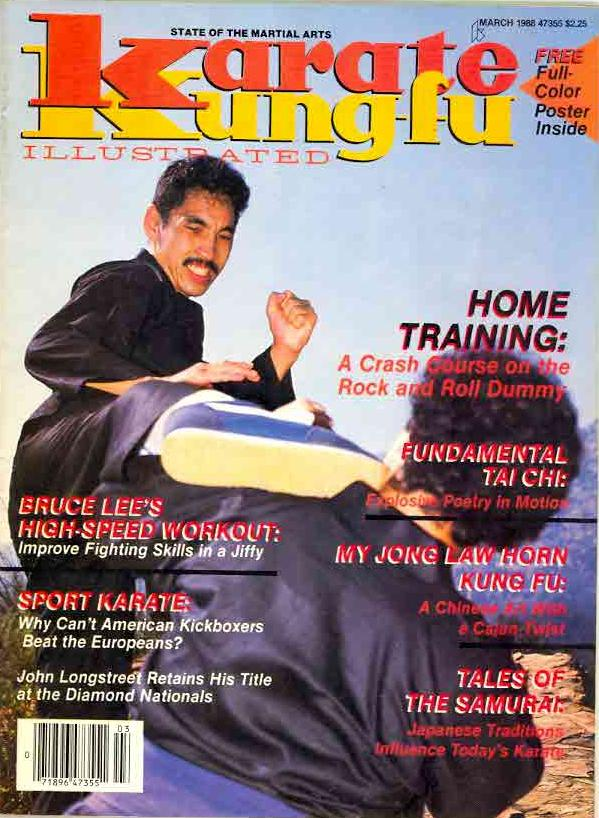 03/88 Karate Kung Fu Illustrated